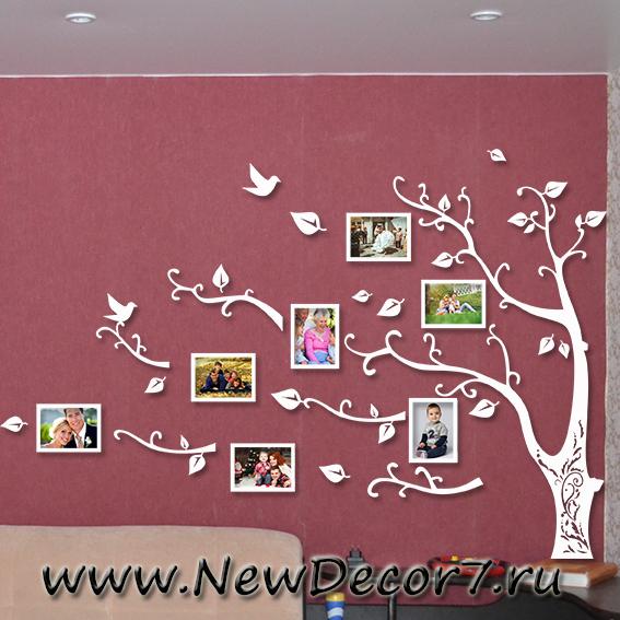 Дерево с фотографиями