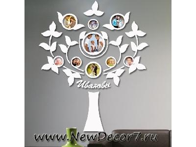 Дерево c Фоторамками